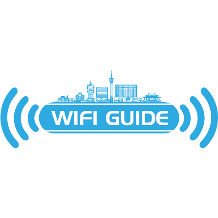 What is the 「WIFIGUIDE.MO」?