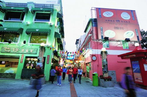 Wi-Fi GUIDE in the Outland District, Visit the Taipa to Usher in the era of Wireless Networks