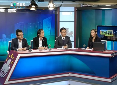 """otus TV """"20161101 Macau Open - Focus on the use of WIFI Street in the North District"""" Maca..."""